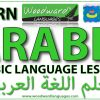 Learn Arabic Language Lessons by Woodward Languages